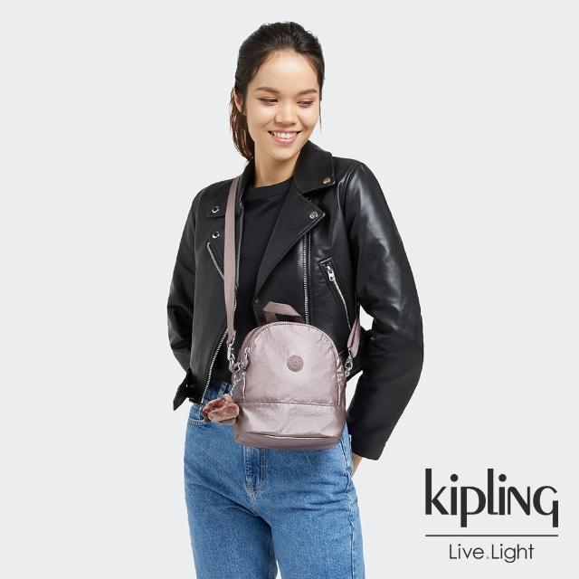 【KIPLING】淡雅金屬榛果色隨身兩用斜背包-IVES MINI