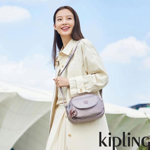 【KIPLING】淡雅金屬榛果色翻蓋側背小包-STELMA
