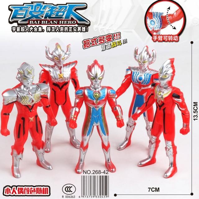 【TDL】超人力霸王鹹蛋超人奧特曼超人怪獸模型公仔人偶收藏玩具12件組 330459