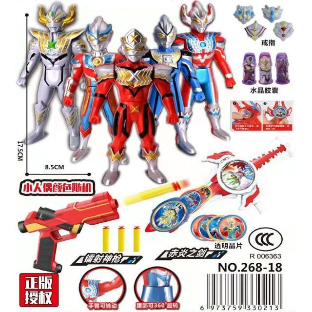 【TDL】超人力霸王鹹蛋超人奧特曼超人怪獸模型公仔人偶收藏玩具 330213