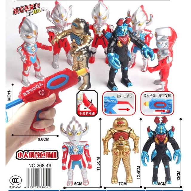 【TDL】超人力霸王鹹蛋超人奧特曼超人怪獸模型公仔人偶收藏玩具 330527
