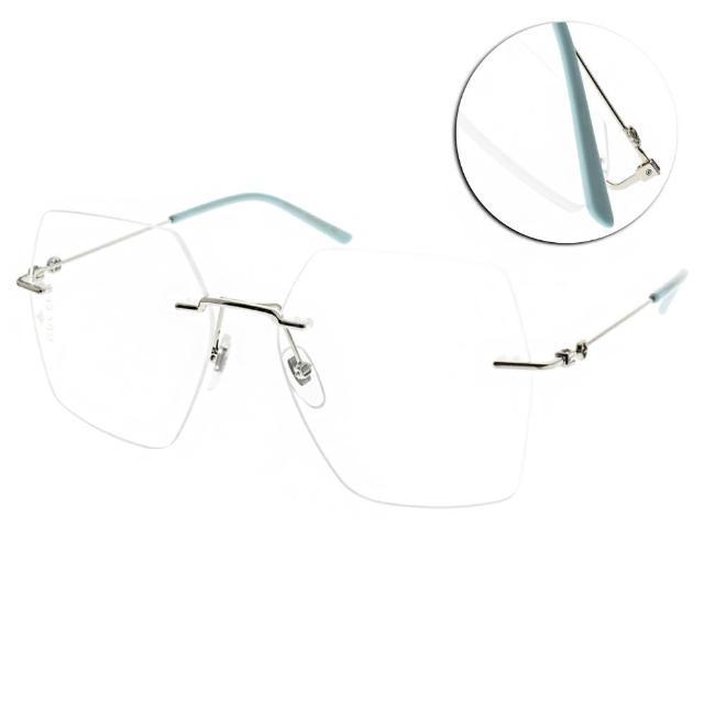【GUCCI 古馳】光學眼鏡 多邊造型無框款(銀-水藍#GG0683O 002)