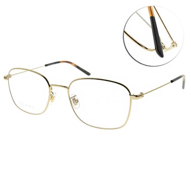 【GUCCI 古馳】光學眼鏡 金屬方框款(金#GG0685OA 001)