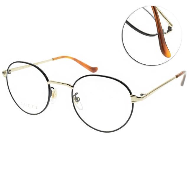 【GUCCI 古馳】光學眼鏡 金屬圓框款(黑-銀#GG0581O 002)