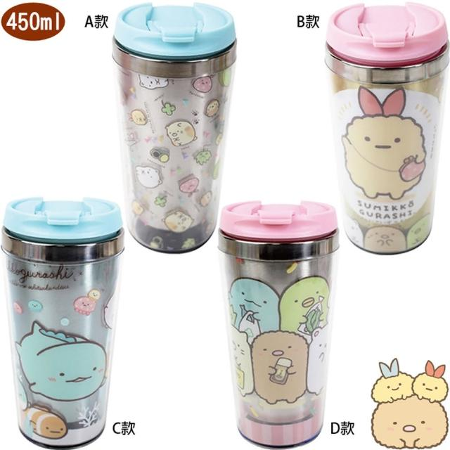 【TDL】角落生物咖啡隨行杯不鏽鋼水杯隔熱杯子450ml SG64011