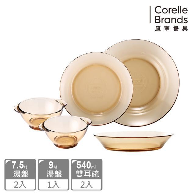 【CorelleBrands 康寧餐具】透明耐熱碗盤5件組(501)