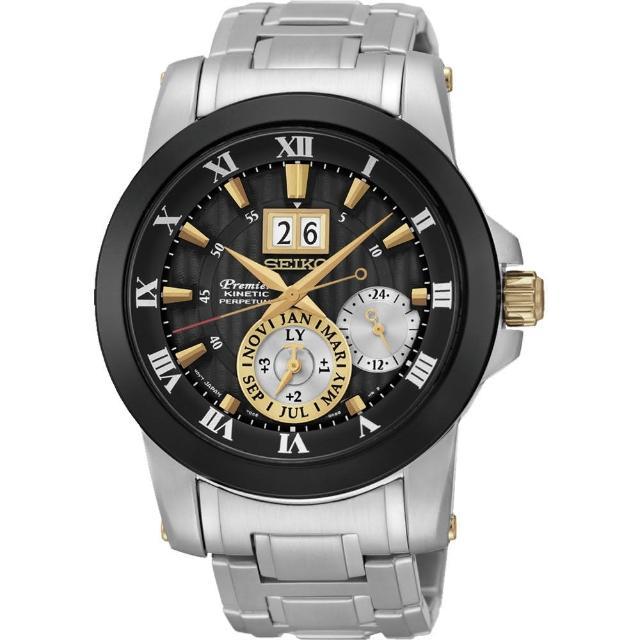 【SEIKO 精工】PREMIER 紳士時尚互動式人動電能手錶(7D56-0AB0E/SNP129J1)