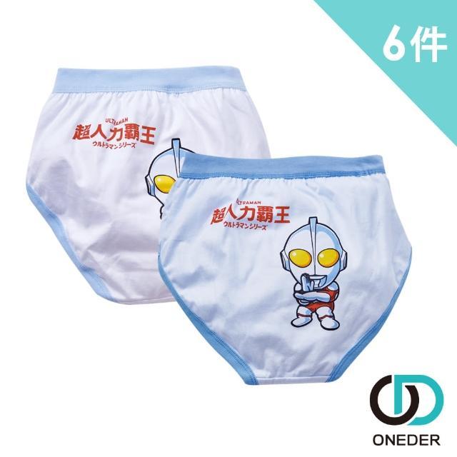 【ONEDER 旺達】超人力霸王 男童二入三角褲x3卡-01 6件組(給寶貝最舒適的貼身內著)