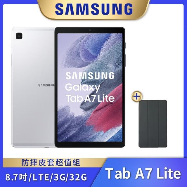防摔皮套組【SAMSUNG 三星】Galaxy Tab A7 Lite LTE(3G/32G)-T225