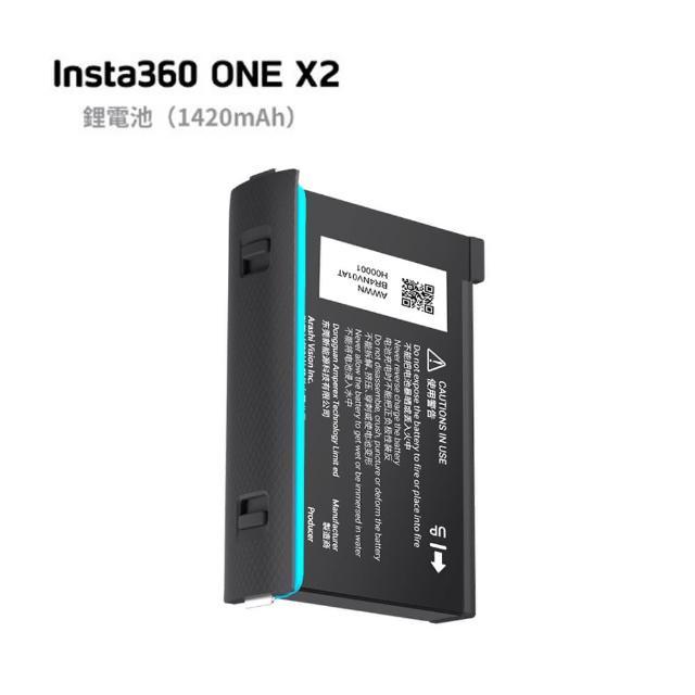 【Insta360】ONE X2 原廠電池 1420mAh(公司貨)