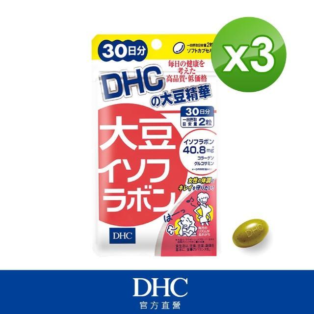 【DHC】大豆精華30日份3入組(大豆異黃酮 60粒/包)