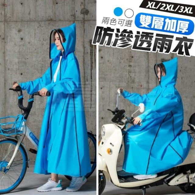 連身防風雨衣/雙層加厚(藍色)