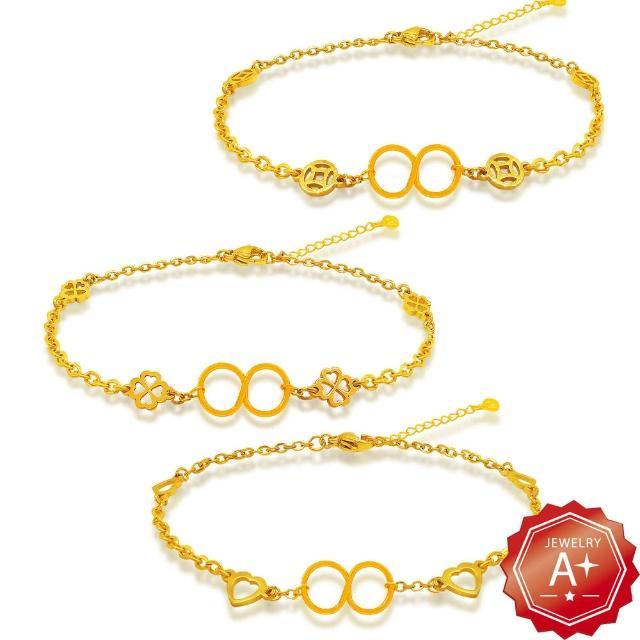 【A+】3選1 9999純黃金墜設計款黃金手鍊 無限美好-0.08錢±3厘