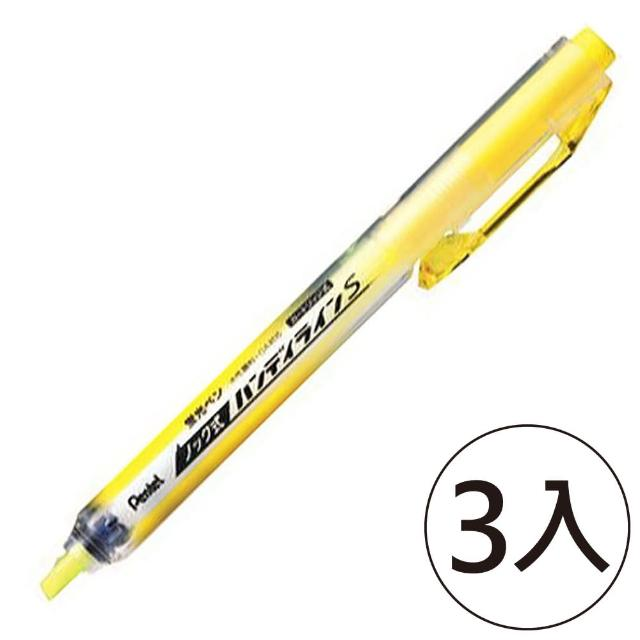 【Pentel 飛龍】SXNS15 自動螢光筆 黃(3入1包)