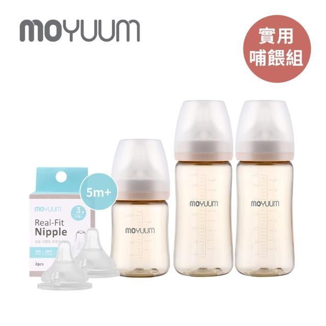 【Moyuum】韓國 PPSU All in One 寬口奶瓶&替換奶嘴組合系列(實用哺餵組)