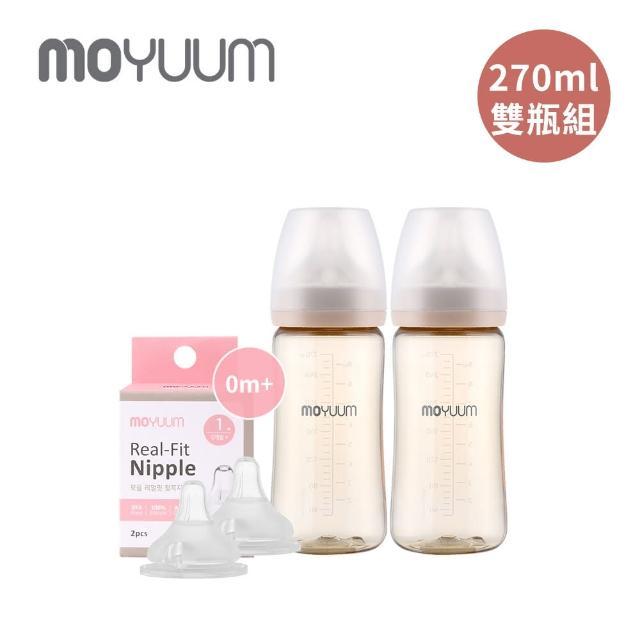 【Moyuum】韓國 PPSU All in One 寬口奶瓶&替換奶嘴組合系列(270ml 雙瓶組)