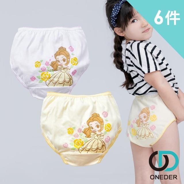 【ONEDER 旺達】迪士尼 貝兒公主女童二入三角褲x3卡-06 6件組(正版授權品質保證)