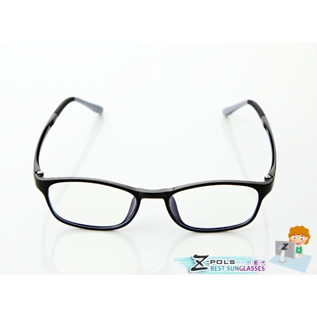 【Z-POLS】兒童專用 柔軟舒適TR90彈性輕量材質濾藍光眼鏡(抗藍光兼具抗紫外線 質感黑)