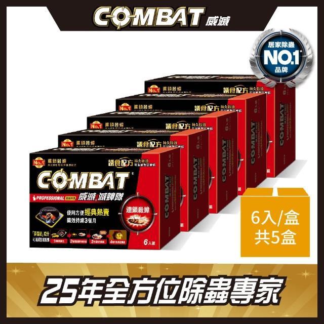 【Combat 威滅】滅蟑隊 4.5gx6入/盒 共5盒
