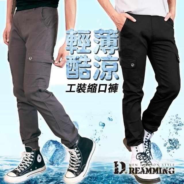 【Dreamming】輕薄透氣側袋抽繩鬆緊 工裝 縮口褲 長褲 涼感(共二色)