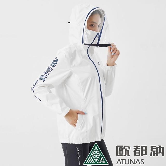 【ATUNAS 歐都納】女款罩顧自己防護外套/P3防護衣(A6GA2136W白/可拆面罩/防飛沫/防風防水/一衣兩穿/戶外)