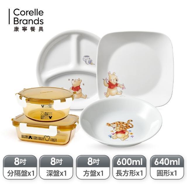 【CorelleBrands 康寧餐具】迪士尼米奇&維尼系列餐盤超值組|多規格可選|
