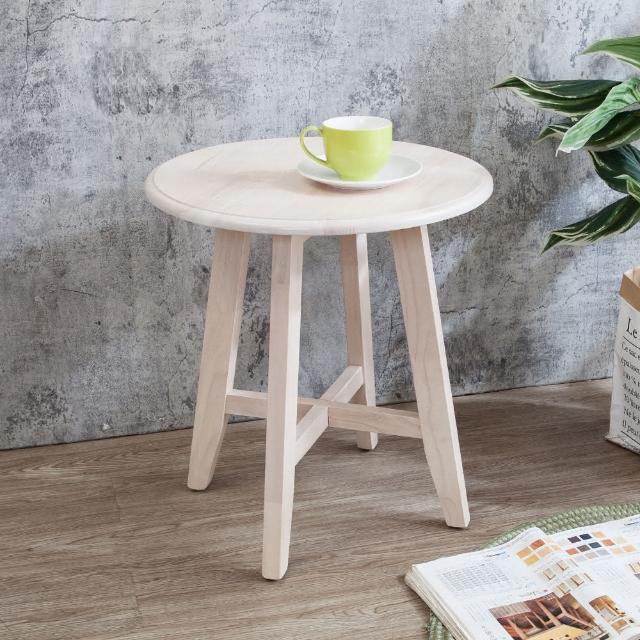 【BODEN】卡斯納實木圓形小茶几/邊几/邊桌(洗白色)