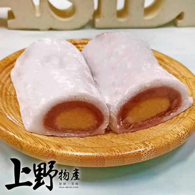 【上野物產】消暑香甜明月冰捲 x3盒(350g±10%/盒)