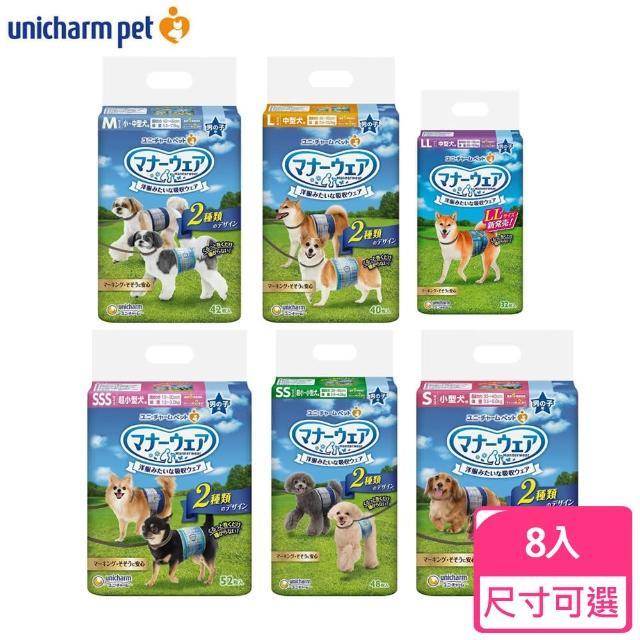 【Unicharm 消臭大師】嬌聯男用禮貌帶 / 尿布 / 生理帶 X8包(尺寸可選)