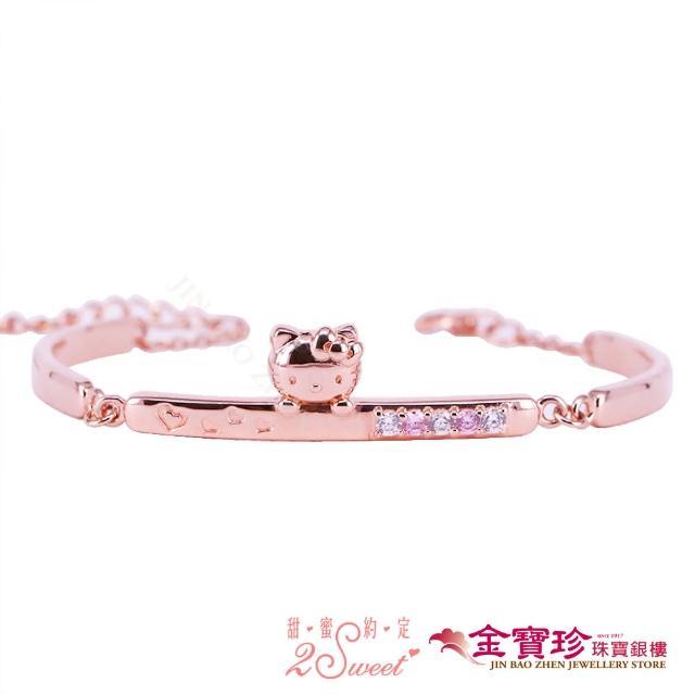【2sweet 甜蜜約定】玫瑰少女-Hello Kitty-玫瑰金純銀手環(金寶珍銀樓)
