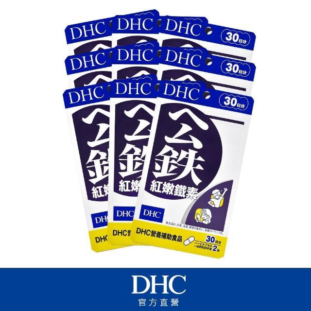 【DHC】紅嫩鐵素 30日份9入組(60粒/包)