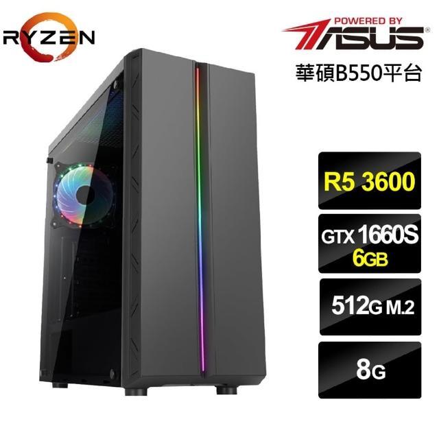 【華碩平台】R5六核{狂雷少校}GTX1660S獨顯電玩機(R5-3600/8G/512G_SSD/GTX1660S-6G)