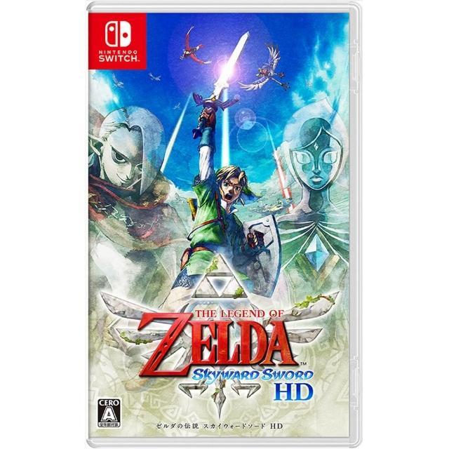【Nintendo 任天堂】NS 薩爾達傳說 禦天之劍 HD《中文版》