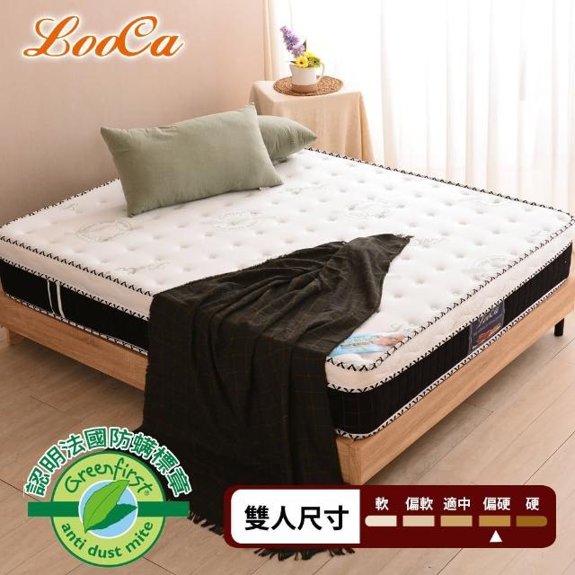 【LooCa】法國防蹣防蚊4.8雙簧護框硬式獨立筒床墊(雙人5尺)