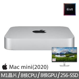 【+DELL 27型IPS螢幕】Apple Mac mini M1晶片 8核心CPU 與 8核心GPU 256G SSD