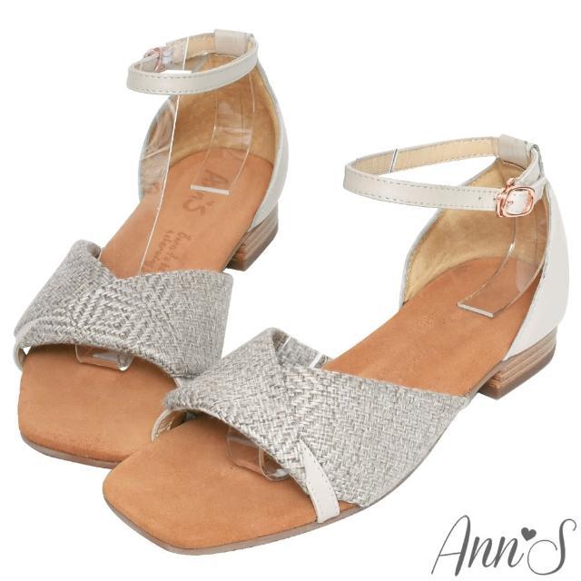 【Ann'S】水洗牛皮-米色麻料扭結木紋跟方頭涼拖鞋(米)