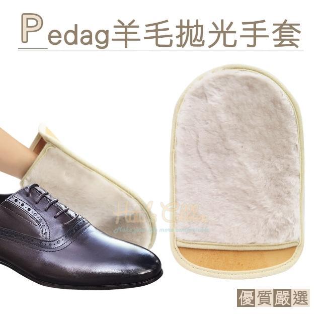 【糊塗鞋匠】P36 德國Pedag羊毛拋光手套(1個)