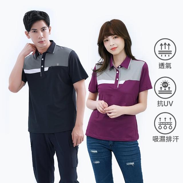 【遊遍天下】男款女款抗UV吸濕排汗機能POLO衫(情人款M-5L)