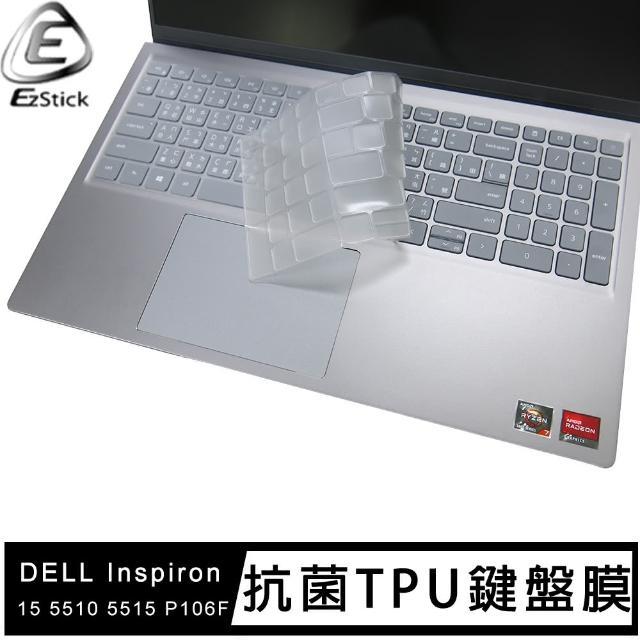 【Ezstick】DELL Inspiron 15 5510 5515 P106F 奈米銀抗菌TPU 鍵盤保護膜(鍵盤膜)
