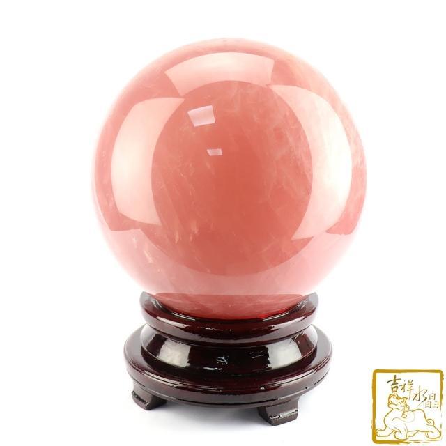 【吉祥水晶】頂級星光粉水晶球 直徑29cm(旺生意緣)