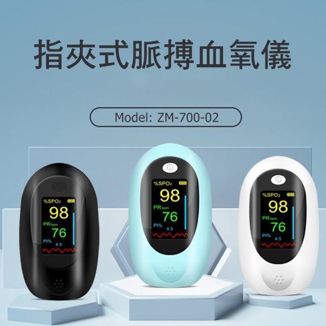 【CS22】指尖TFT脈血壓儀