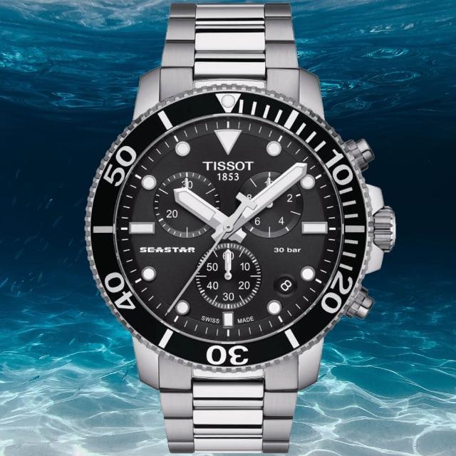 【TISSOT 天梭】SEASTAR1000海星系列 300m 漸層藍潛水計時腕錶 / 45.5mm(T1204171105100)