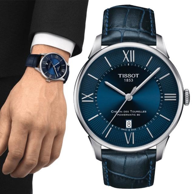 【TISSOT 天梭】TOURELLES 杜魯爾系列 機械腕錶 / 42mm(T0994071604800)