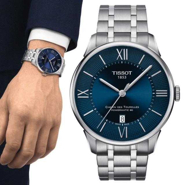 【TISSOT 天梭】TOURELLES 杜魯爾系列 機械腕錶 / 42mm(T0994071104800)