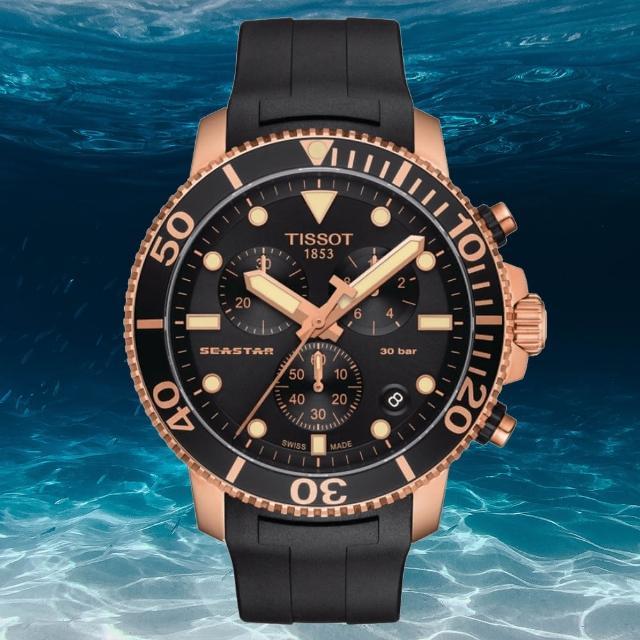 【TISSOT 天梭】SEASTAR1000海星系列 300m 潛水計時腕錶 / 45.5mm(T1204173705100)