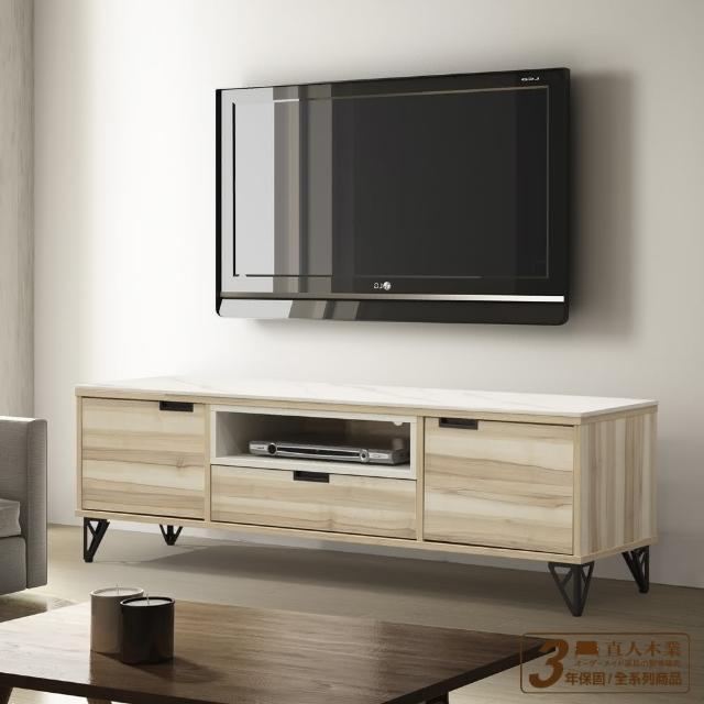 【直人木業】STABLE北美原木精密陶板151公分電視櫃