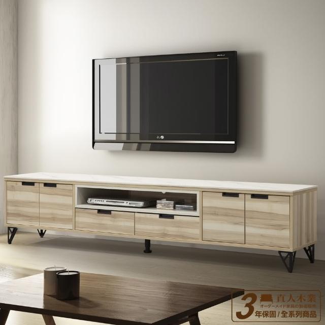 【直人木業】STABLE北美原木精密陶板200公分電視櫃