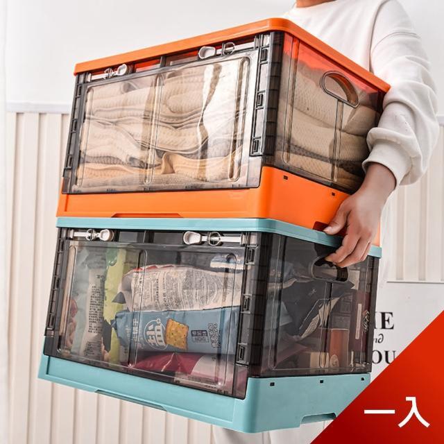 【Dagebeno荷生活】折學系 可折疊超大容量收納箱 居家車載雙用透明收納箱