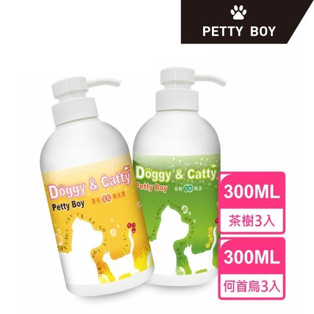 【Petty Boy】毛起來寵 寵物洗毛精雙效組合300ml*6入(貓狗可用!在家做SPA!趕走惱人的夏天!)