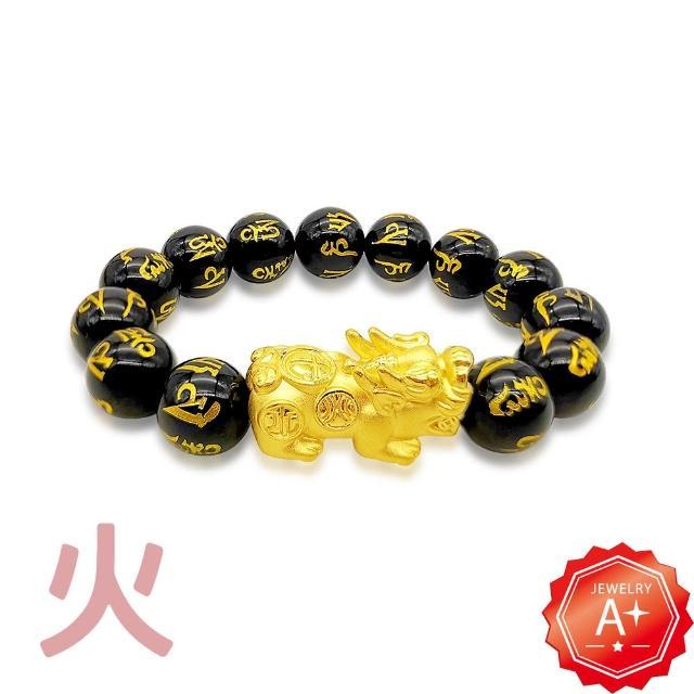 【A+】9999純黃金六字真言瑪瑙串珠黃金手鍊 五行火黃金貔貅-0.8錢±5厘
